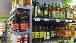 supermercados de Barcelona