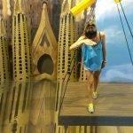 la galería de las ilusiones Sagrada Familia