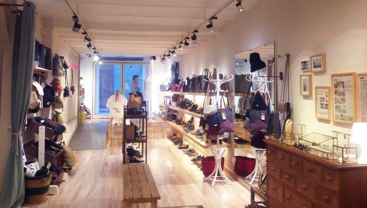 amapola tienda