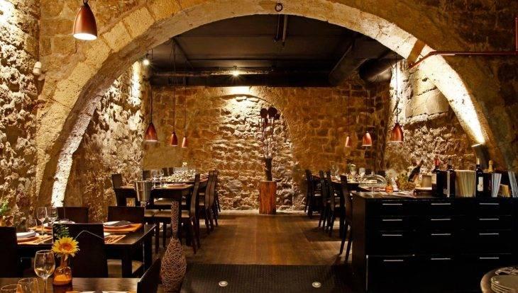 Arcano restaurante romántico